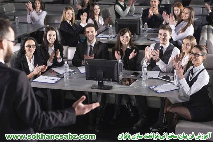 تصویر از مزایای تبدیل شدن به یک سخنران موثر و حرفه ای چیست؟