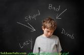 تعریف عزت نفس چیست؟ آیا میزان عزت نفس ما پایین است؟