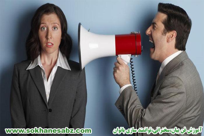 Photo of مهارتهای کلامی: در برابر بد رفتاری کلامی چگونه رفتار کنیم