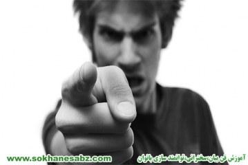 بدون ایجاد دلخوری و رنجش طرف مقابلتان انتقادتان را مطرح کنید
