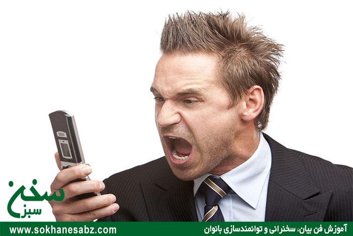 تصویر از پاسخ حرفهای به مکالمه تلفنی دشوار – صحبت تلفنی حرفه ای
