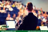 بهترین تمرین سخنرانی – آموزش سخنرانی و فن بیان – سخن سبز